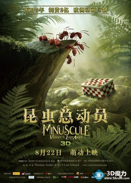 昆虫总动员 3D Minuscule Valley of the Lost Ants.jpg