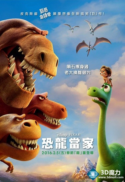 恐龙当家 3D The Good Dinosaur.jpg