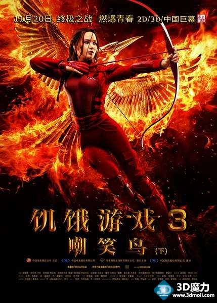 饥饿游戏3:嘲笑鸟下.3D The Hunger Games Mockingjay - Part 2 3D.jpg