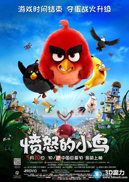 愤怒的小鸟 3D The Angry Birds Movie 3D.jpg