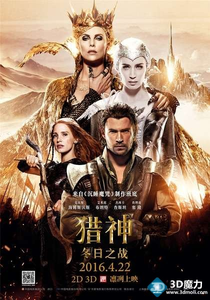 猎神 冬日之战 3D The Huntsman Winter\'s War.jpg