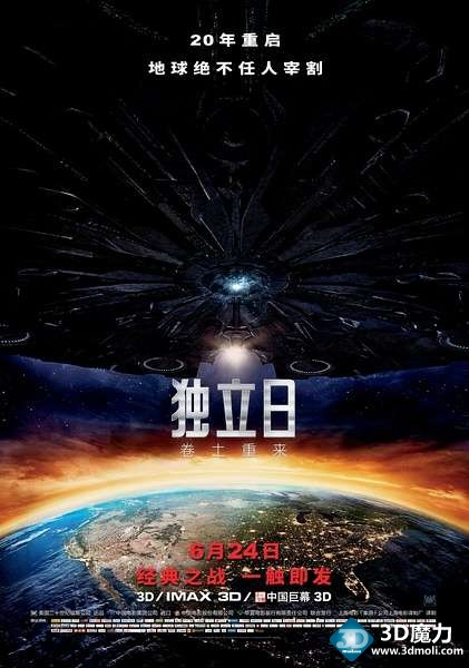 独立日2:卷土重来 3D Independence Day Resurgence.jpg